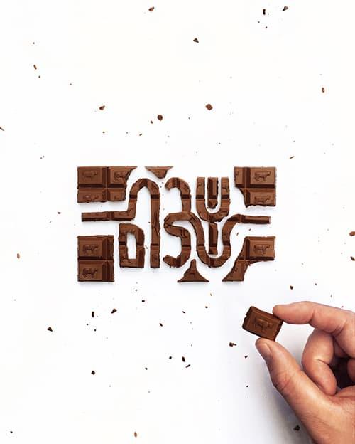 Elite cow chocolate bar shabbat shalom שבת שלום food type