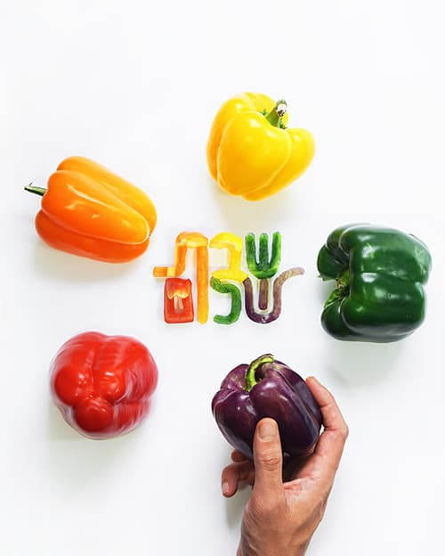 rainbow pepper food art שבת שלום
